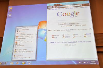 Windows 7の新UIに対応して,タスクバーの右クリックから「よくアクセスするページ」を一覧表示する機能。