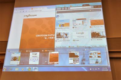 同じくWindows 7タスクバーのスクリーンプレビューに対応して,ページをサムネイルプレビュー表示する機能。
