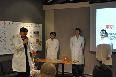 全員,東京スイカ研究会の正装白衣を着ての登場。