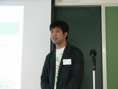 写真3 (株)ヌーラボ 代表取締役社長 橋本正徳氏