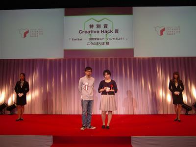 Creative Hack賞を受賞したごうだまりぽ氏(右)。