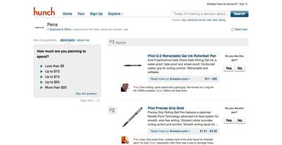 図2 hunch.comのイメージ。いろいろな質問に対して答えが得られる