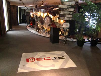 株式会社ECナビ内にあるミーティングスペース「Ajito」の入口。現在,社内会議の他,こうした外部向けの勉強会で使われることもあるそうだ。