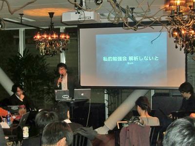 勉強会を主催した安西敬介氏。Twitterアカウントは@ank