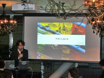 第二部では,森田恭平氏がWeb運用における「テスト」をテーマにプレゼンテーションを行った。