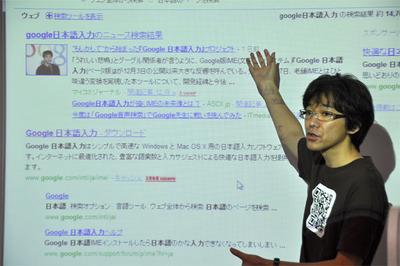 及川氏が例として紹介した同日発表のはてなブックマーク拡張Chrome版。