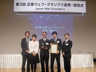 三菱電機株式会社受賞メンバー。