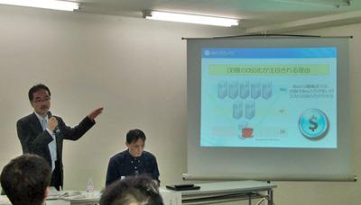 図5 「SRA OSS, Inc.のようなオープンソースを扱うビジネスを行う企業にとって,OSCはとても貴重な場。ぜひ世界版のOSCにも期待したい」と述べたSRA OSS, Inc.日本支社取締役支社長 石井達夫氏。同氏からは,今年リリースが予定されている最新のPostgreSQL 9.0についても紹介された。