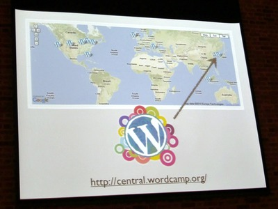 WordCampは地域ごとに行われるWordPressに特化したイベント。日本ではこれまで東京で2回,京都で1回行われており,今回は初の九州地区での開催となった。WordCamp http://central.wordcamp.org/