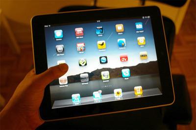 iPadを横に持った時のホーム画面