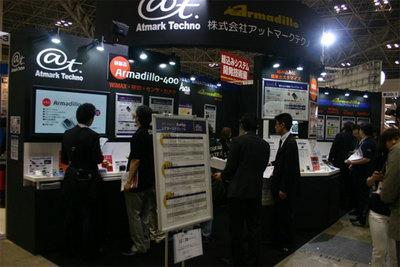 アットマークテクノのブース。Armadilloの新製品が多数展示してある。
