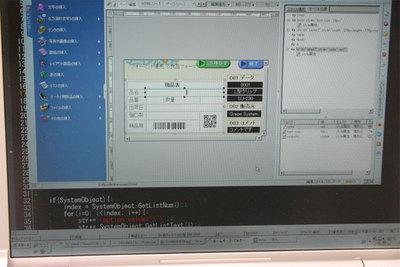 このソリューションではブラウザの表示コンテンツを作るので,ホームページビルダーによって開発ができる。