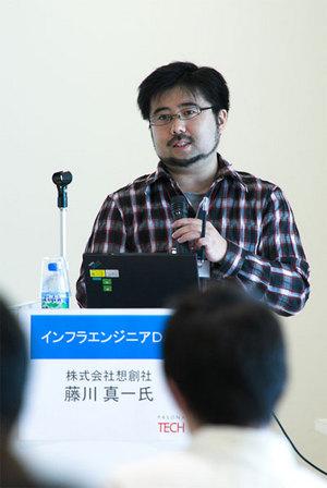 株式会社想創社 代表取締役 藤川真一氏
