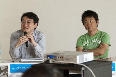株式会社NTTデータ 濱野賢一朗氏(左)とゼロスタートコミュニケーションズ 山崎徳之氏