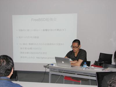 BSDCan2010について話す後藤大地氏