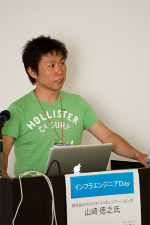 株式会社ゼロスタートコミュニケーションズ 代表取締役社長 山崎徳之氏
