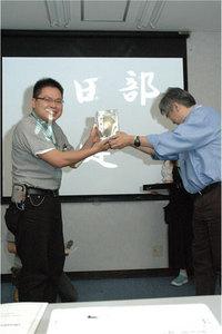 図1 ベストポジションペーパー(BPP)賞受賞の様子