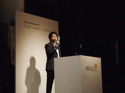写真1 mixi meetup 2010のオープニングプレゼンテーションに登場した,株式会社ミクシィ代表取締役社長笠原健治氏