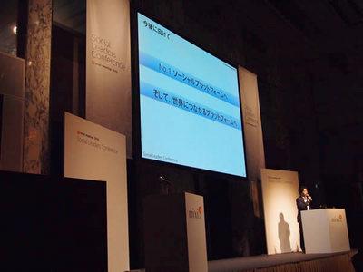 写真4 No.1ソーシャルプラットフォーム。そして,日本から世界を目指すmixi。
