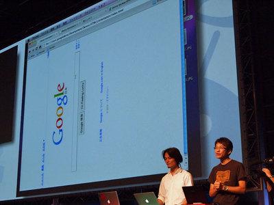 CSS3のtranslateを使い,画面を横に回転して表示させている。左は北村氏。
