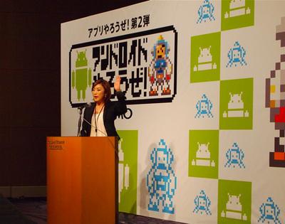 司会を務めた元テレビ東京アナウンサーの龍田梨恵さん