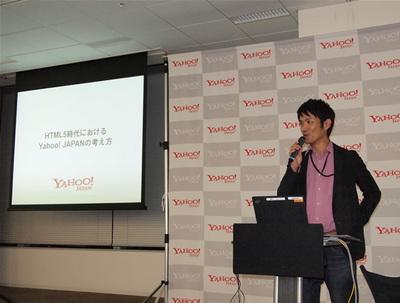 「HTML5時代におけるYahoo! JAPANの考え方」と題して,オープニングキーノートを務めたYahoo! JAPAN是井氏