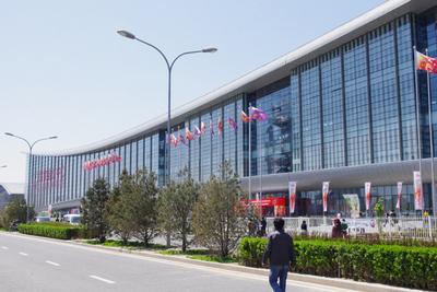 会場となった北京国際コンベンションセンター