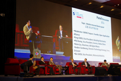 Baidu社,Sohu.com社,Sina.com.cn社など中国大手IT企業によるパネルディスカッション