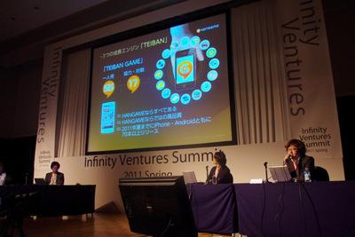 定番ゲームアプリを夏までに70本リリースするというNHN Japanの森川氏