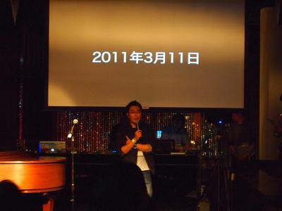 オープニングのメッセージを伝える和田氏