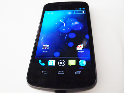 Galaxy Nexus(Android 4.0)のホーム画面
