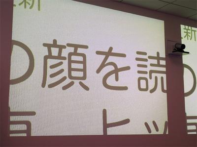 違和感のない日本語フォント