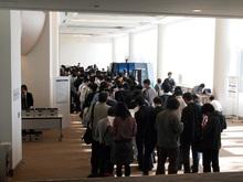朝9:00から開始した受付には多数の参加者が来場し,10:00スタートの基調講演前には長蛇の列ができていた