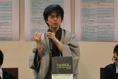 基本的には,高橋さんが語り倒す形で進行。写真の書籍は佐々木達也さん執筆の『NoSQLデータベース ファーストガイド』(秀和システム)