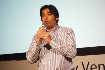 IVSの開幕を告げるインフィニティ・ベンチャーズLLP共同代表パートナーの小林雅氏