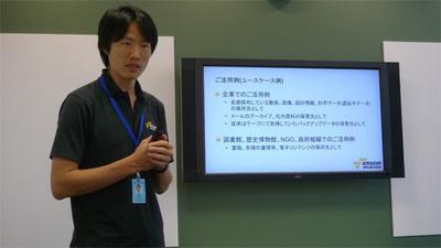 説明を行うアマゾンウェブサービス 技術統括部長/エバンジェリスト 玉川憲氏
