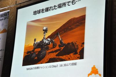この8月に火星に無事着陸したNASAの火星ローバー。このローバーをコントロールするアプリはAWS上で開発されているそうです