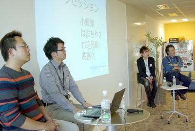 カジュアルな雰囲気の中,終了時間を20分もオーバーするほど盛り上がったトークセッション。トークセッションから加わった竹迫氏(写真手前左から2番目)と私(写真手前左)