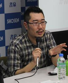 和田裕介(ゆーすけべー)さん