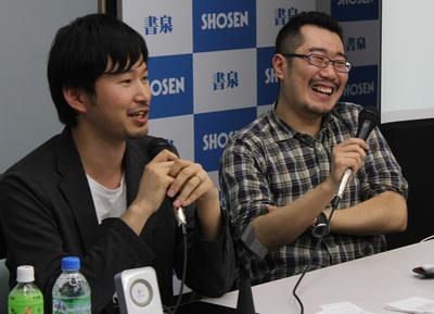 古川健介(けんすう)さん(左)と和田裕介(ゆーすけべー)さん(右)