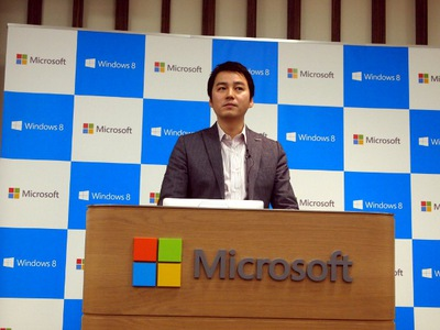 Windows 8リリース後,世界中でユーザ数が伸び続けているとコメントする藤本氏