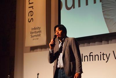 写真1 IVSの開幕を告げるインフィニティ・ベンチャーズLLP共同代表パートナーの小林雅氏