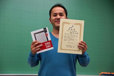 OSS奨励賞 増井雄一郎さん