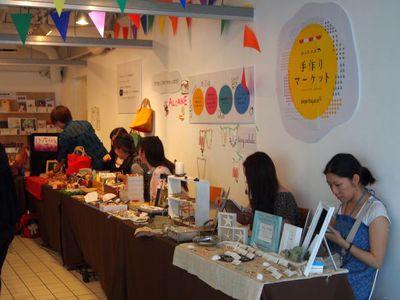 福岡支社を中心に展開する「minne」からは,minne手作りマーケットが開かれている