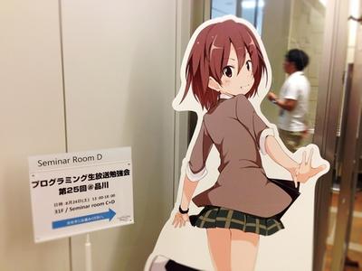 コミュニティのキャラクター「プロ生ちゃん」がお出迎え!