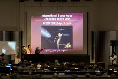 最終発表の様子(Akiko Yanagawa, ISAC Tokyo Bureau, CC BY.)