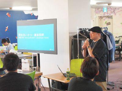 //Publish/イベントのサポート役の1人,MVP(エキスパート)の初音玲氏より開催にあたっての挨拶が述べられた