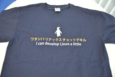 参加者に配られたTシャツ