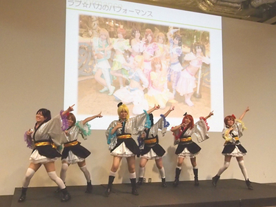「ラブ☆パカ」さんのミニステージ