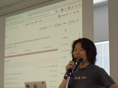 松田明氏。「Kaminari」のGitHubでのStar数が,発表中に4000を超えるという一幕も